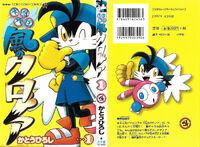 Klonoa Manga Cover