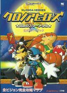 Klonoa Heroes guidebook cover