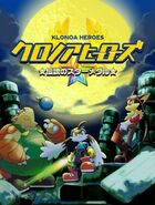 Klonoa Heroes title screen