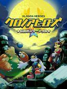 Klonoa Heroes title screen
