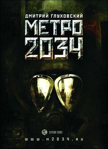 File:Rosyjskie Metro 2034.jpg