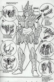 Armorjamian
