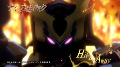 TVアニメ ナイツ&マジック 次回予告 第11章「Hit & Away」