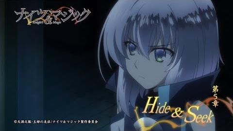 TVアニメ ナイツ&マジック 次回予告 第5章「Hide & Seek」