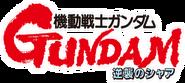 Char's Counterattack Logo
