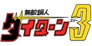 Daitarn-3-title