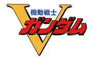 Victory Gundam Logo