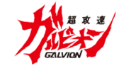 Galvion-title