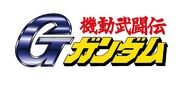 G Gundam Logo