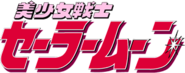 Sailor Moon Title