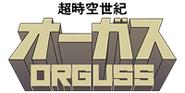 Orguss Logo