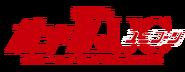 Gundam Unicorn Logo