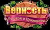 Kab logo ru