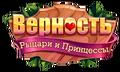 Kab logo ru.png