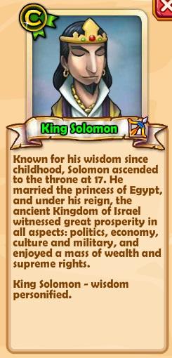 King Solomon Text