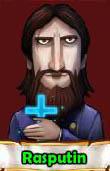 File:Rasputin.jpg