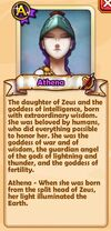Athena Text