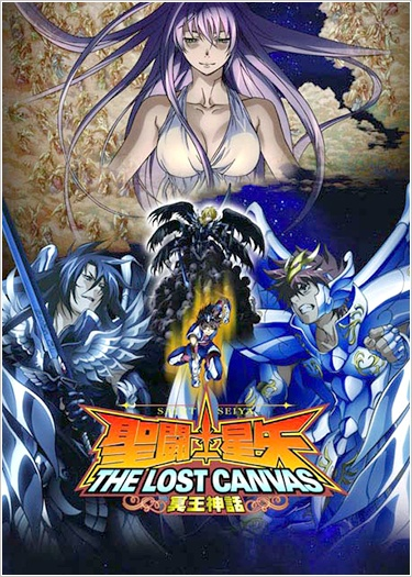 TheLostCanvas