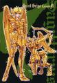 Thumbnail for version as of 01:10, September 12, 2011