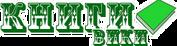 Новый лого2вар