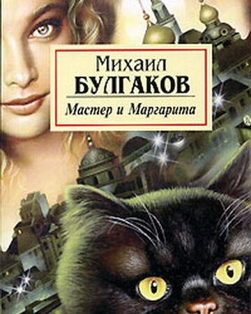 Пин от пользователя Dickstein Flaunts на доске Russian classics ... | 450x360
