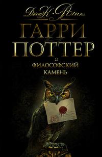 ГП1-Обложка подарочного издания