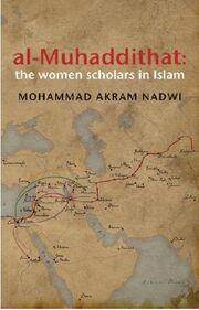 Naslovnica knjige Al-Muhaddithat