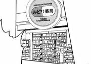Midori pharmacy