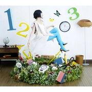 Magic-Number - Maaya Sakamoto - Kobato.