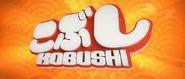 Kobushi Movie - Trailer 028