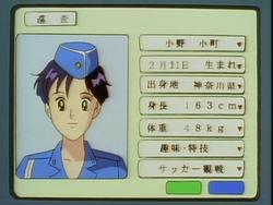 Komachi Ono Profile