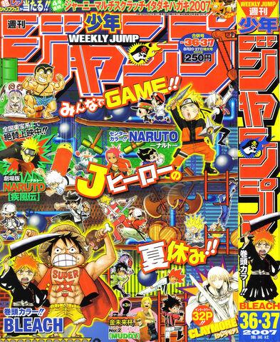 File:Issue 36-37 2007.jpg