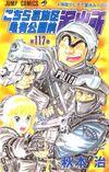 Volume 117