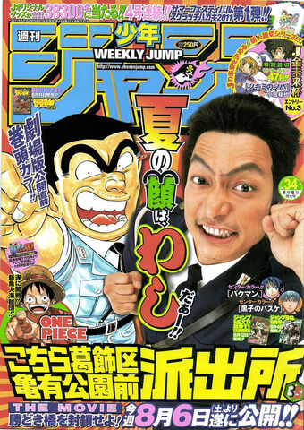 File:Issue 34 2011.jpg