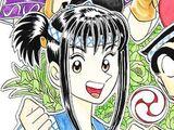 Matoi Giboshi (擬宝珠纏)