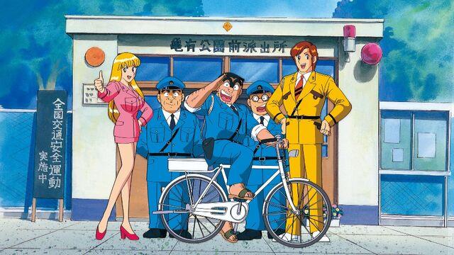 File:Kochikame Characters.jpg