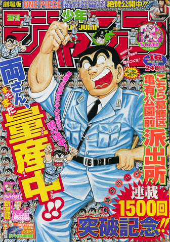 File:Issue 16 2007.jpg