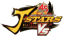 J-Stars Victory Vs Logo