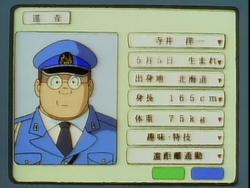 Yoichi Terai Profile