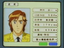 Keiichi Nakagawa Profile