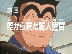 KochiKame - 001 - English subtitles -v2--ATTKC--3E66C8F4-.mkv snapshot 24.16 -2019.11.03 15.47.39-
