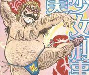 Zukan-bisyoujyodeka