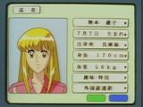 Reiko Katherine Akimoto (秋本・カテリーヌ・麗子)