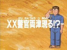 KochiKame - 001 - English subtitles -v2--ATTKC--3E66C8F4-.mkv snapshot 01.28 -2019.11.03 15.47.57-
