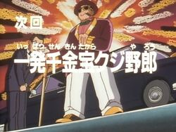 KochiKame - 003 - English subtitles -ATTKC--5E4DE967-.mkv snapshot 24.15 -2019.11.03 15.47.12-