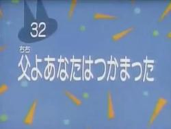 Kodocha 32