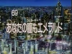 Kodocha 69