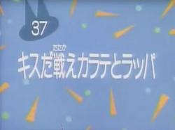 Kodocha 37