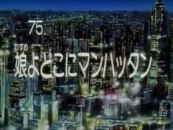 Kodocha 75