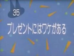 Kodocha 35